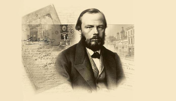 ВПетербурге 1июля отметят День Достоевского
