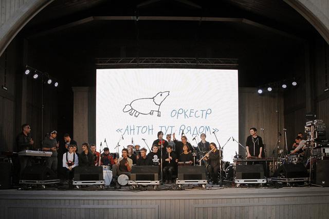 Фестиваль «Антон тут рядом» пройдет на Новой Голландии