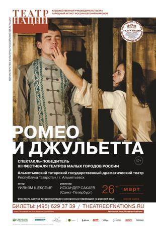 seks-v-tilzit-teatre