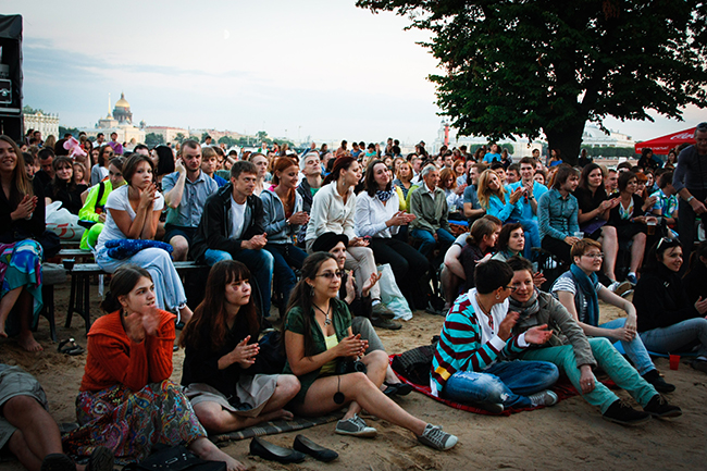 OPEN CINEMA 2014
