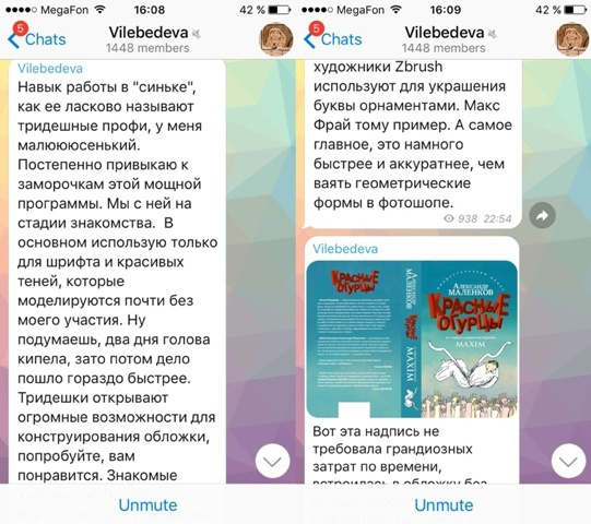 Vilibedova Telegram