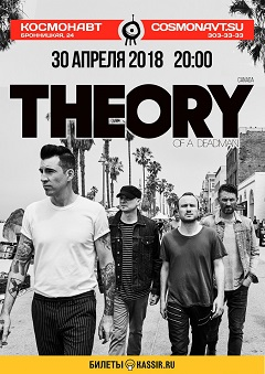 Theory of a Deadman в России