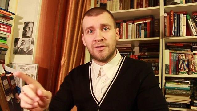 Дмитрий Хаустов – «Лекции по философии постмодерна»