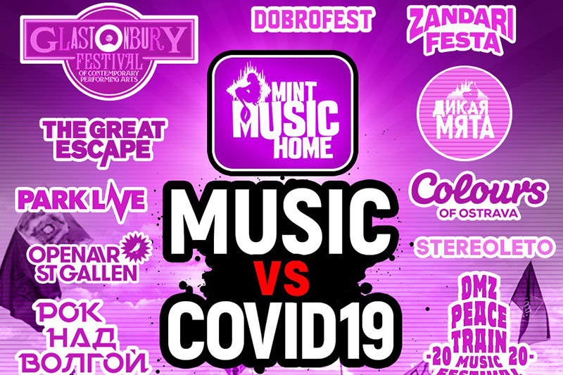 MUSIC vs COVID-19 World Tour
