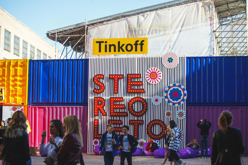 Tinkoff STEREOLETO