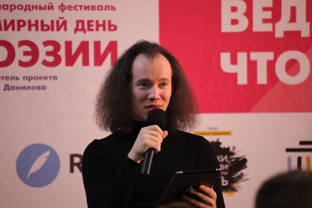 «Всем поэзии!»: самый крупный поэтический фестиваль подвёл итоги