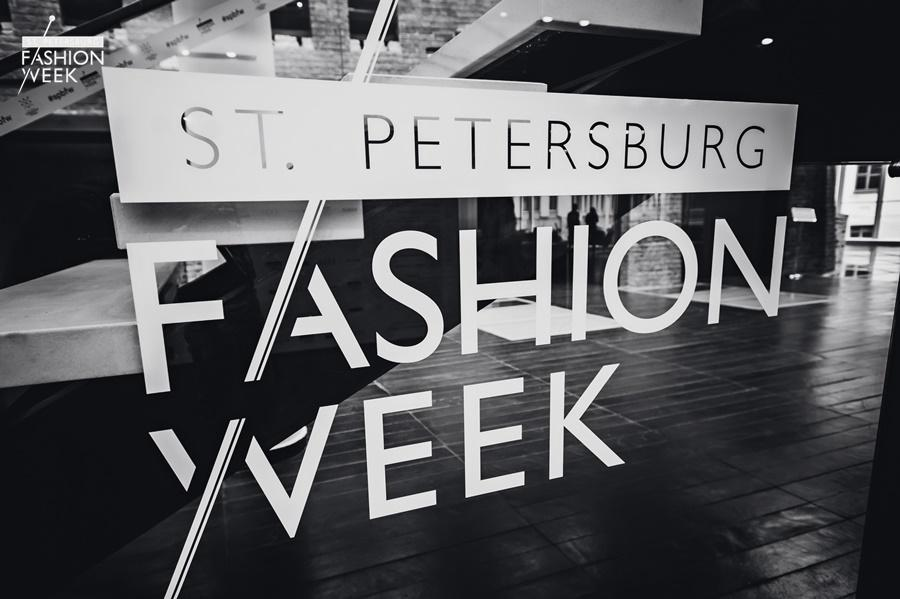spb fashion week